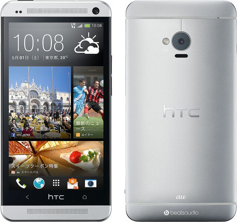 HTC J One HTL22 au