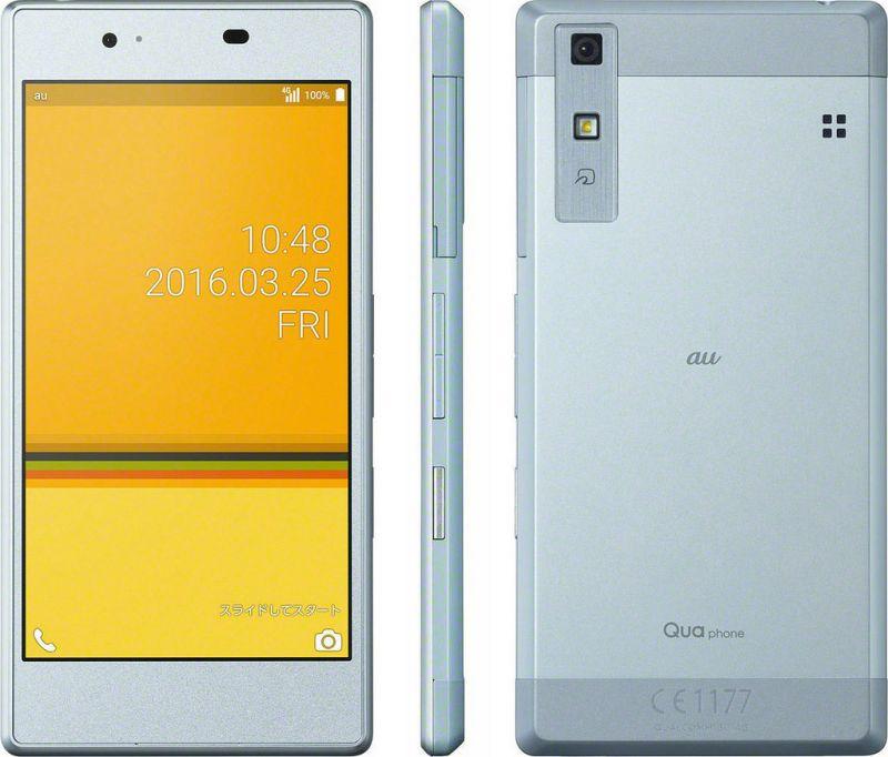 Qua phone KYV37 au