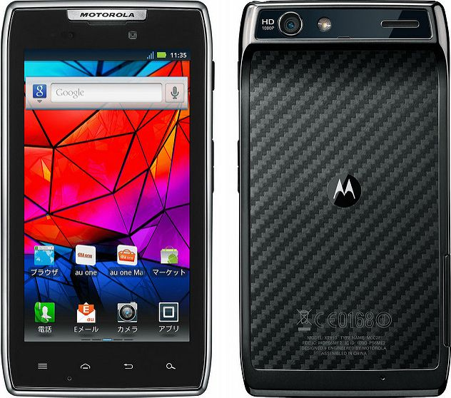 MOTOROLA RAZR IS12M au