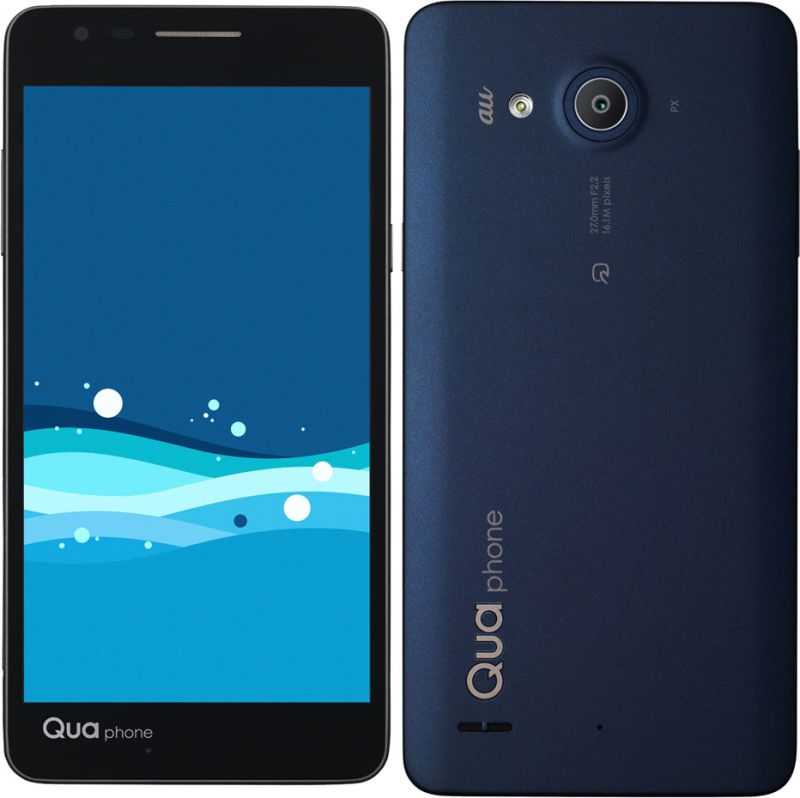 Qua phone PX au