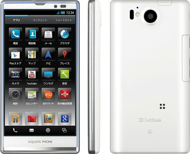 AQUOS PHONE Xx 106SH SoftBank