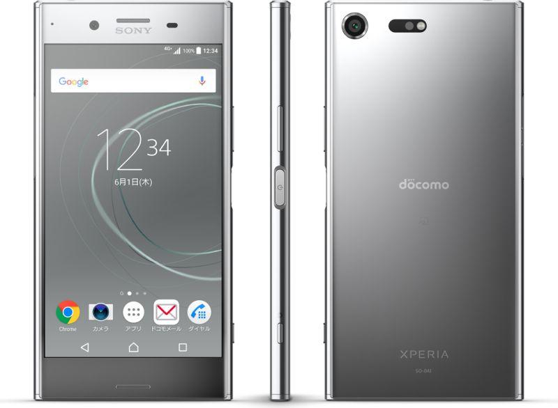 Xperia XZ Premium SO-04J docomo