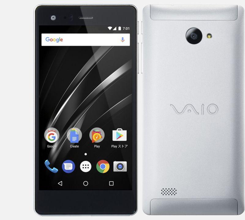VAIO Phone A VPA0511S