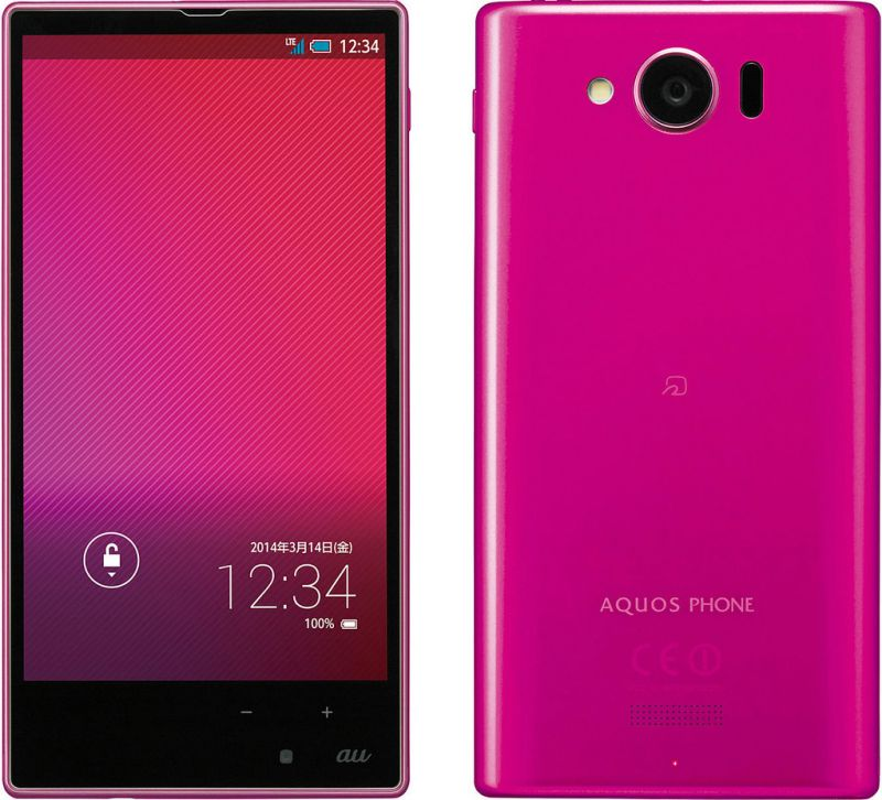 AQUOS PHONE SERIE mini SHL24 au