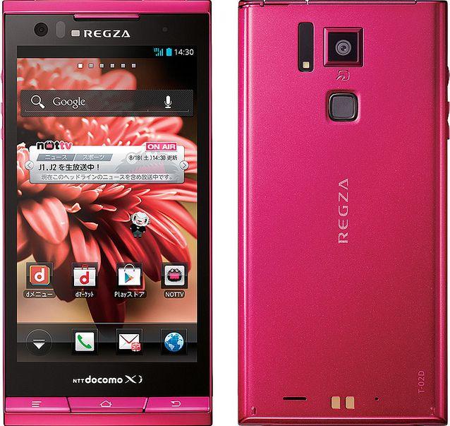 REGZA Phone T-02D docomo
