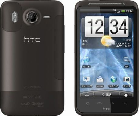 HTC Desire HD 001HT SoftBank