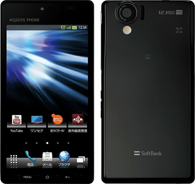 AQUOS PHONE 102SH II SoftBank
