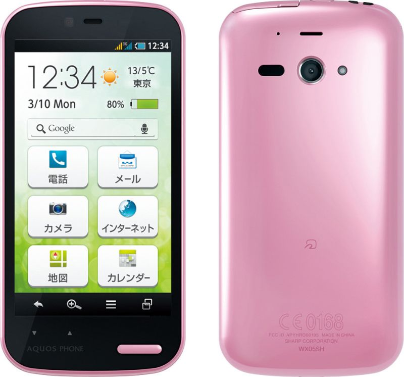 AQUOS PHONE ef WX05SH WILLCOM