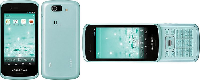 AQUOS PHONE SL IS15SH au