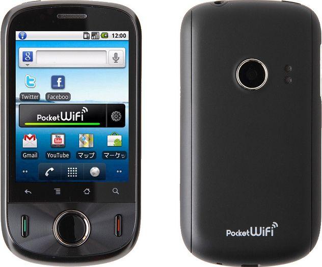 Pocket WiFi S S31HW