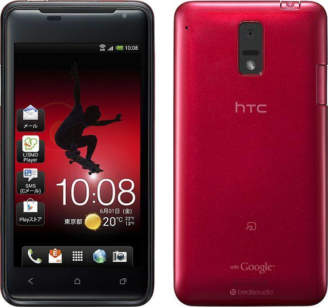 HTC J ISW13HT au