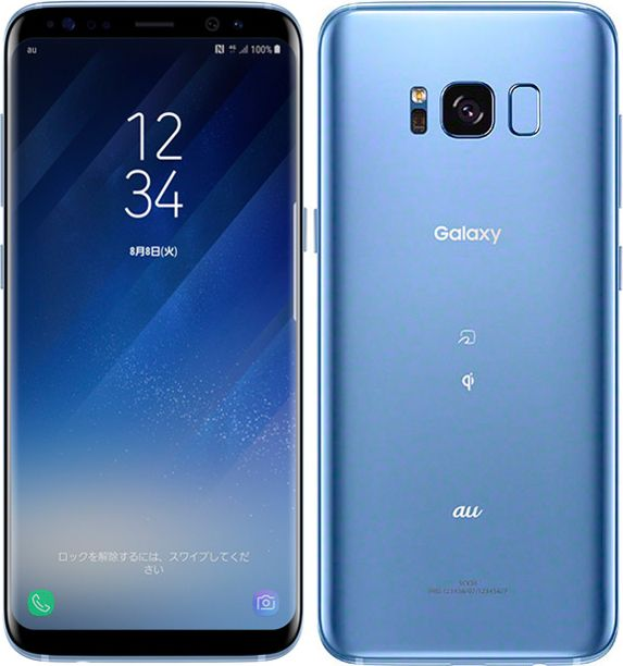 Galaxy S8 SCV36 au