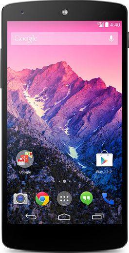 Nexus 5 LG-D821 16GB