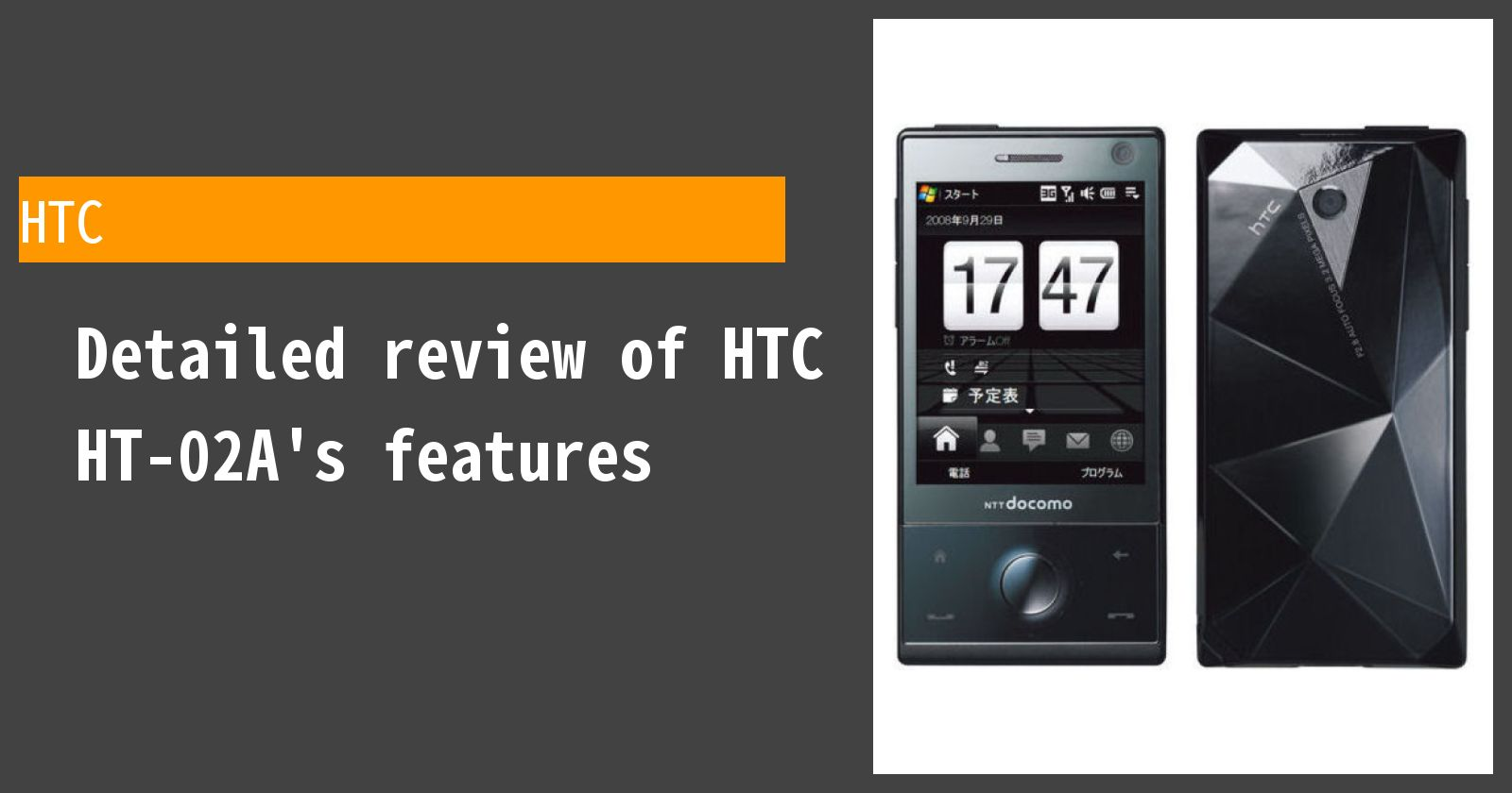 Detailed review of HT-02A docomo's features