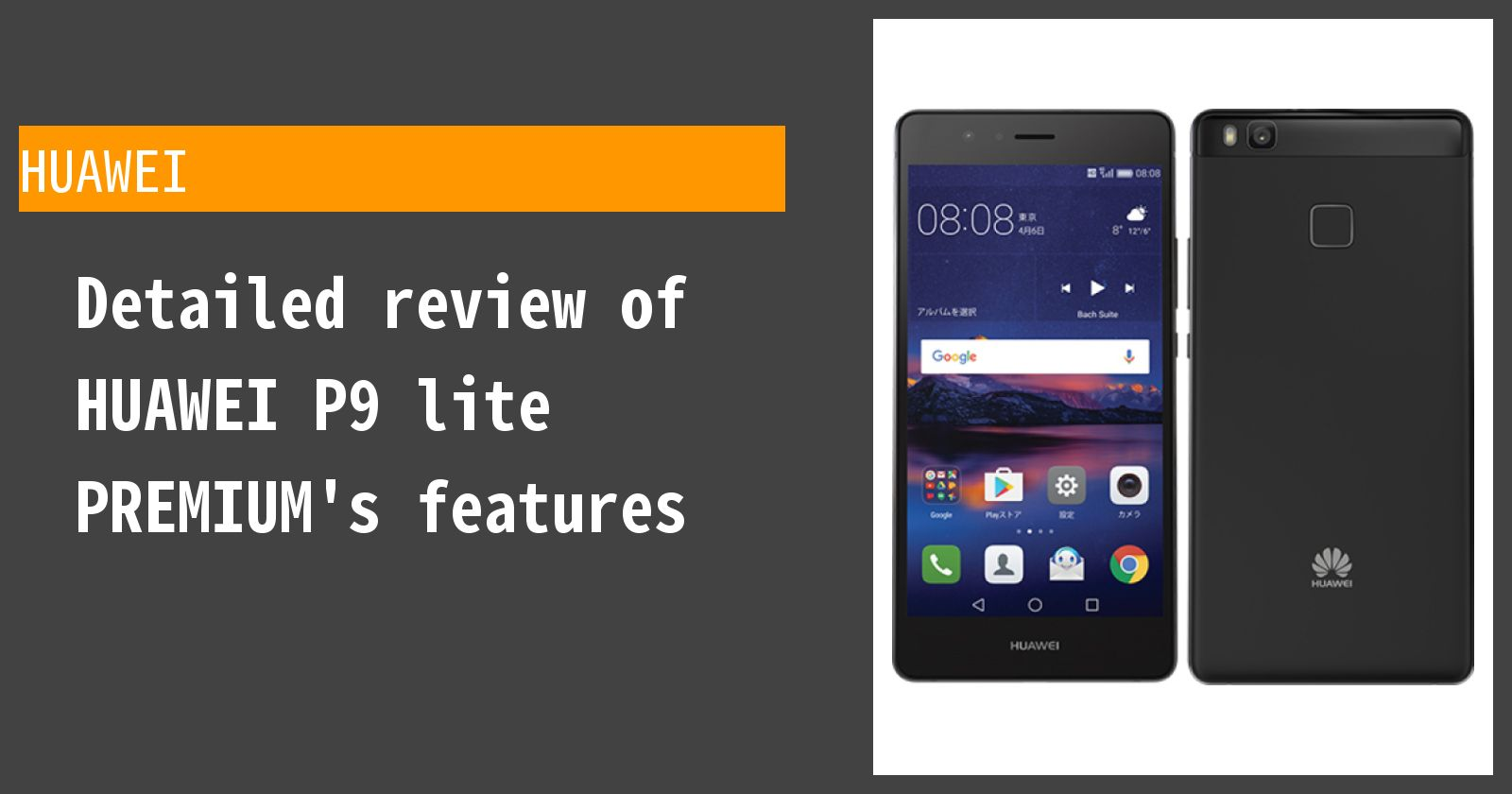 Detailed review of HUAWEI P9 lite PREMIUM's features
