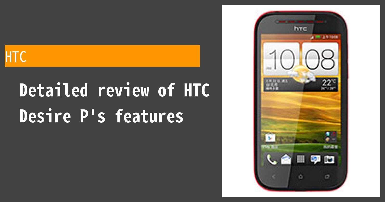 Detailed review of HTC Desire P's features