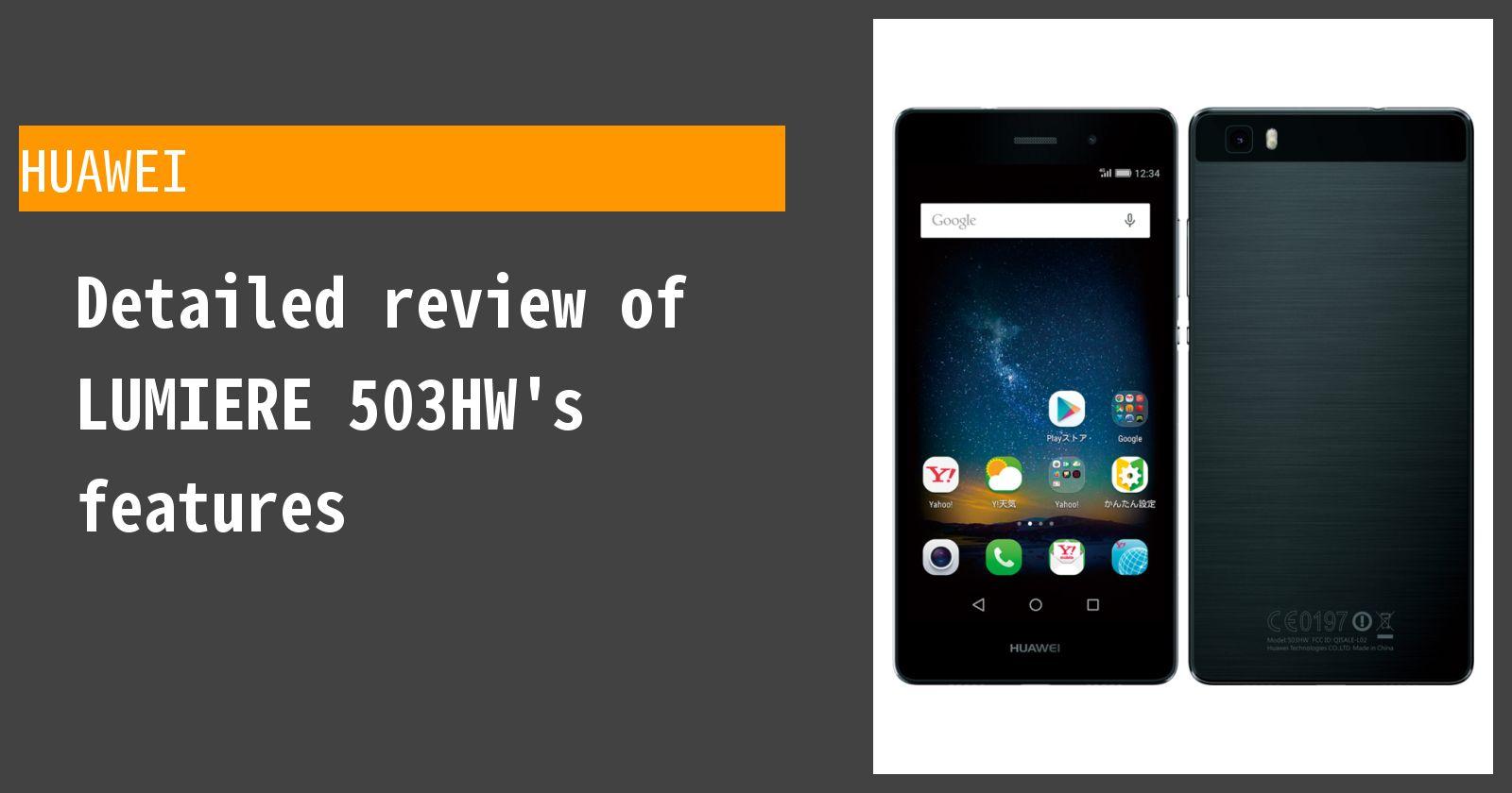 Detailed review of LUMIERE 503HW's features