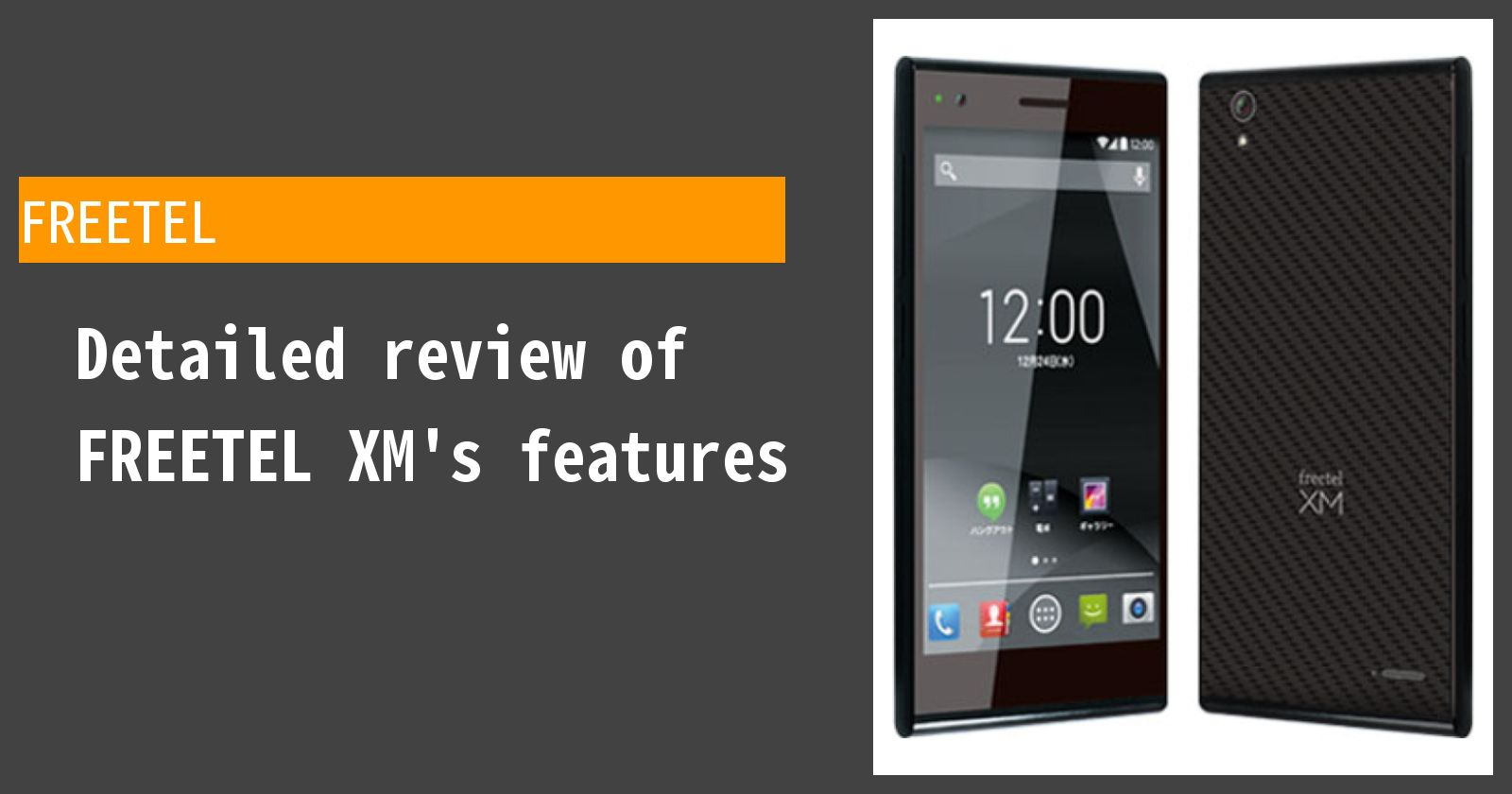 Detailed review of freetel LTE XM's features