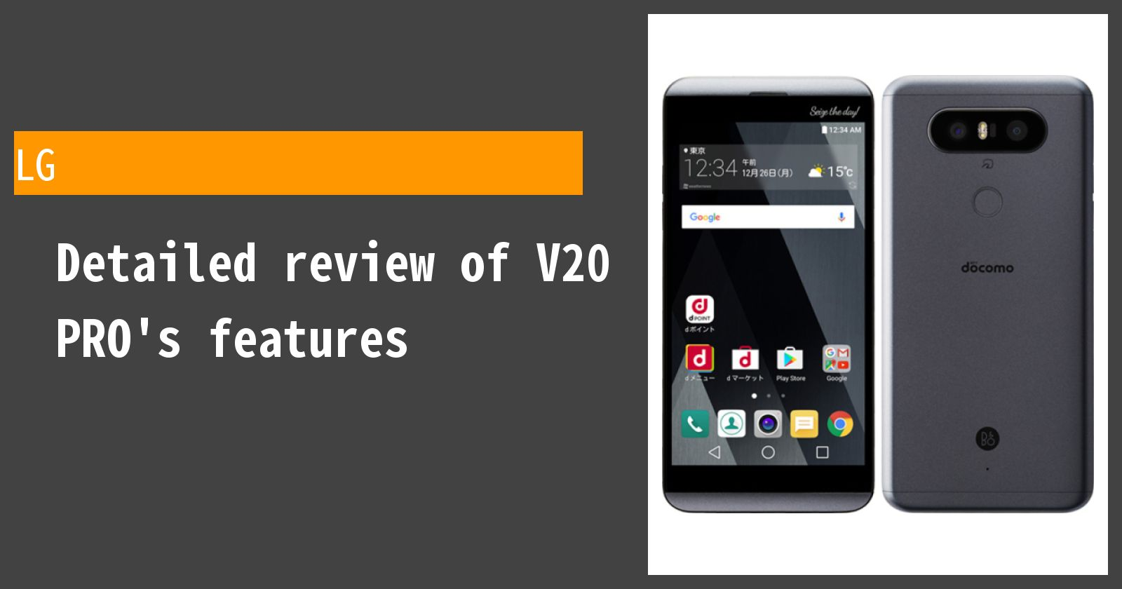 Detailed review of V20 PRO L-01J docomo's features