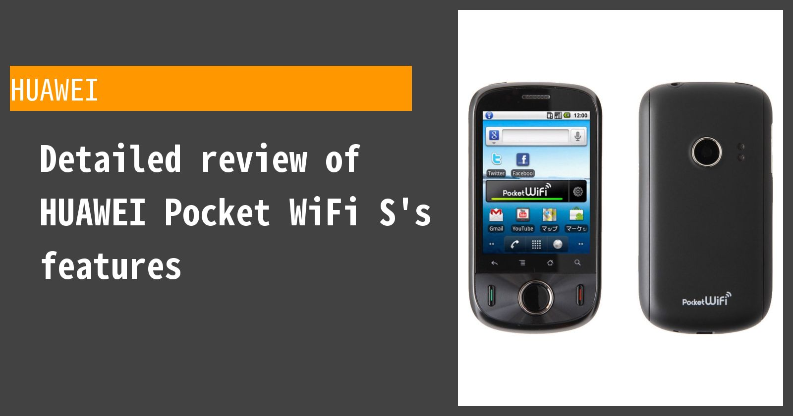 Detailed review of Pocket WiFi S S31HW's features