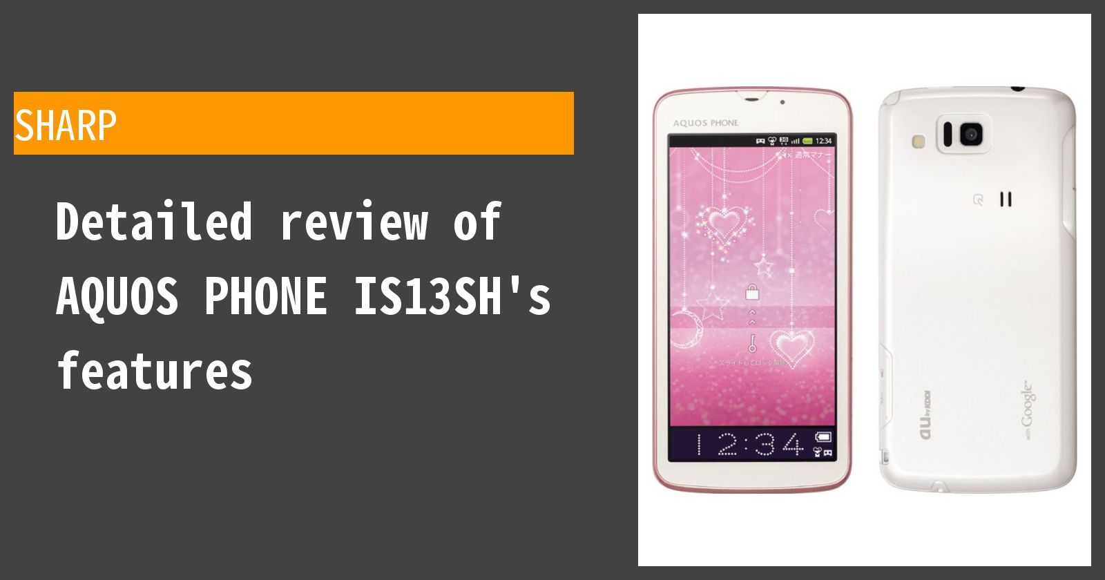 Detailed review of AQUOS PHONE IS13SH au's features