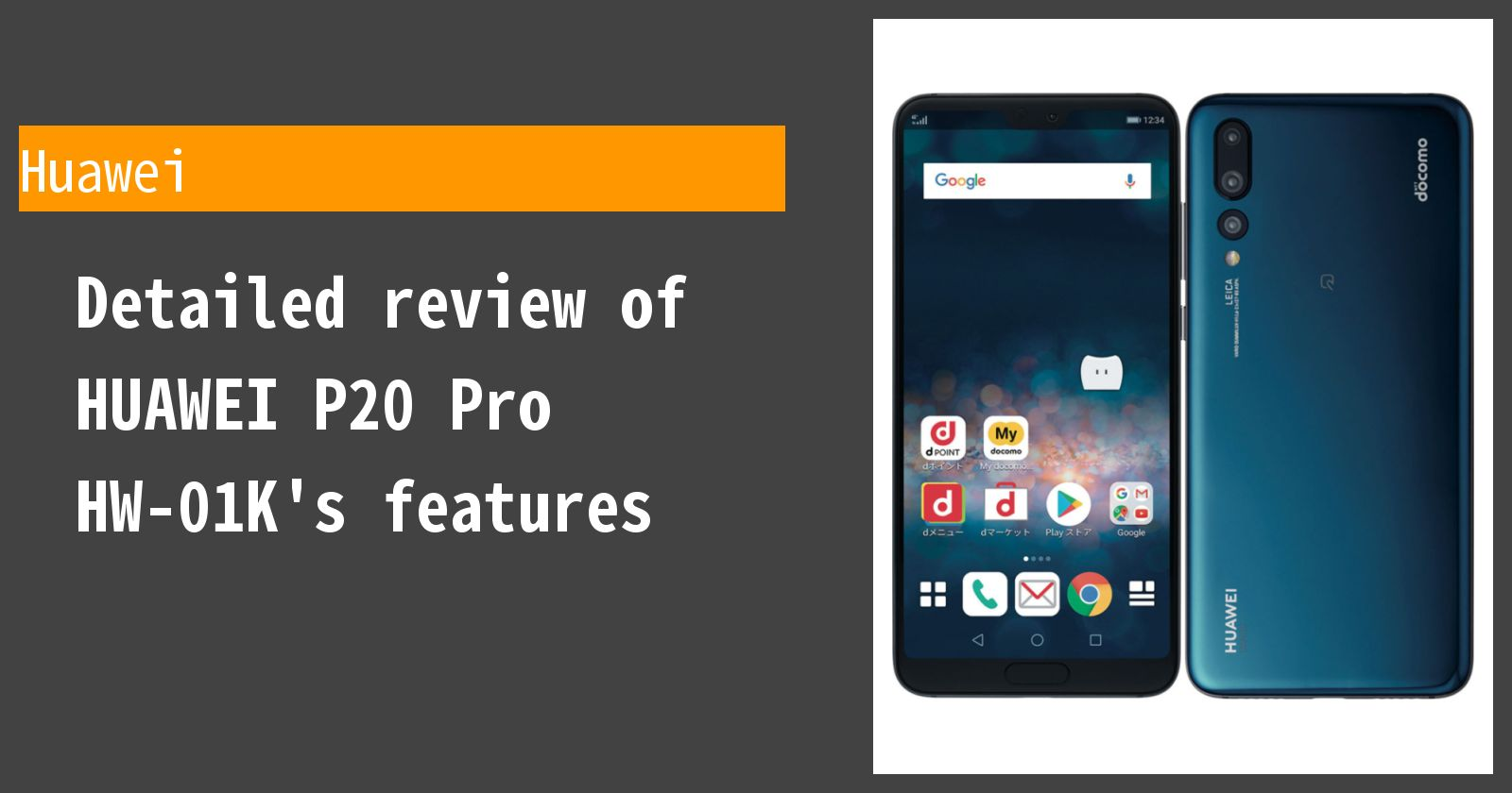 Detailed review of HUAWEI P20 Pro HW-01K docomo's features
