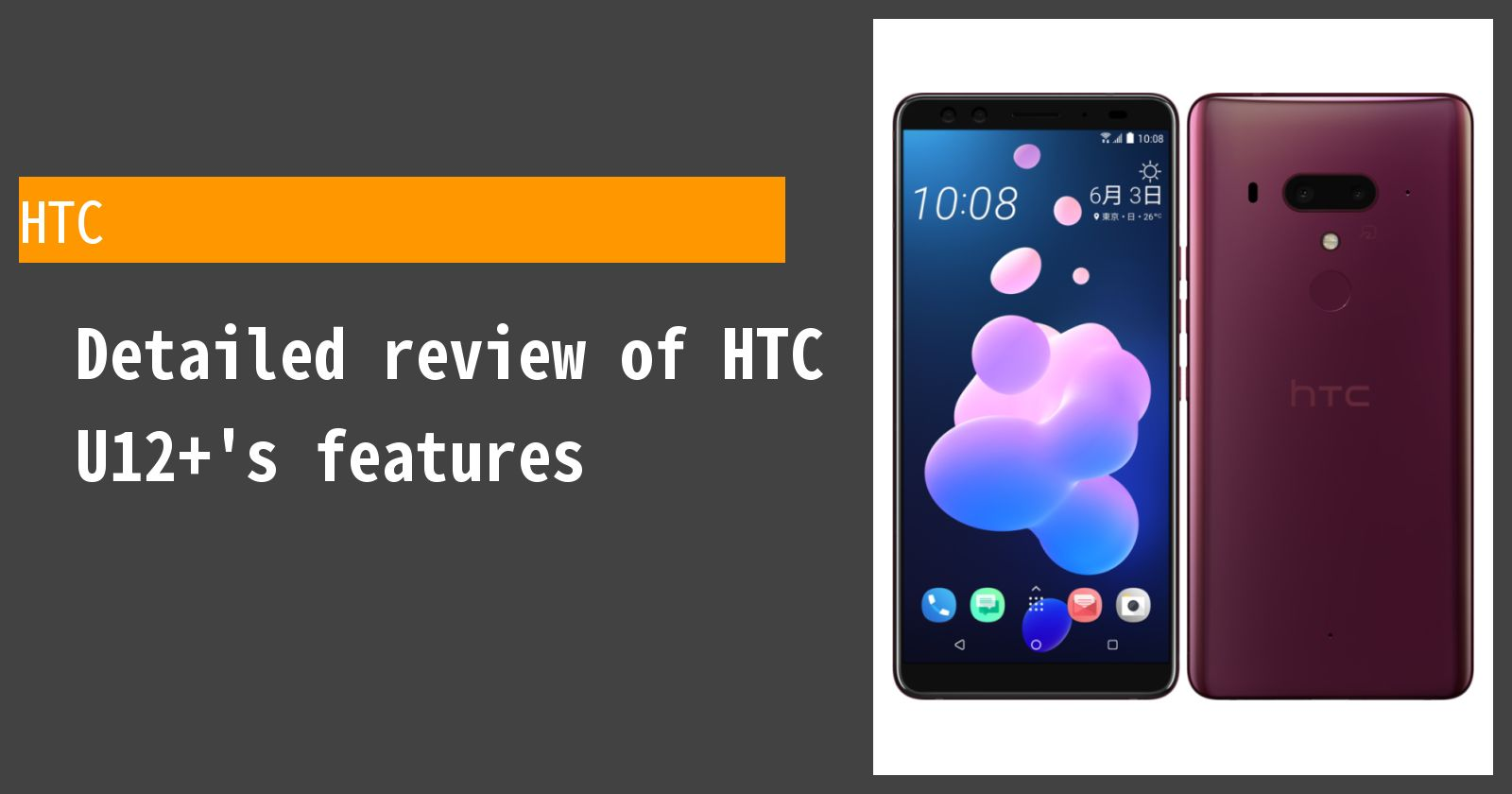 Detailed review of HTC U12+'s features